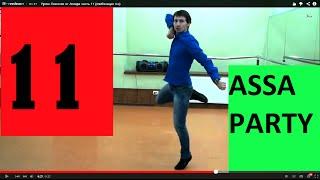 Уроки Лезгинки от Аскера часть 11 (комбинация 4-я)(assaparty.ru выбирайте в настройках просмотра лучшее качество!!! скачать бесплатно здесь http://depositfiles.com/files/rmaczaa68., 2012-02-13T21:21:01.000Z)