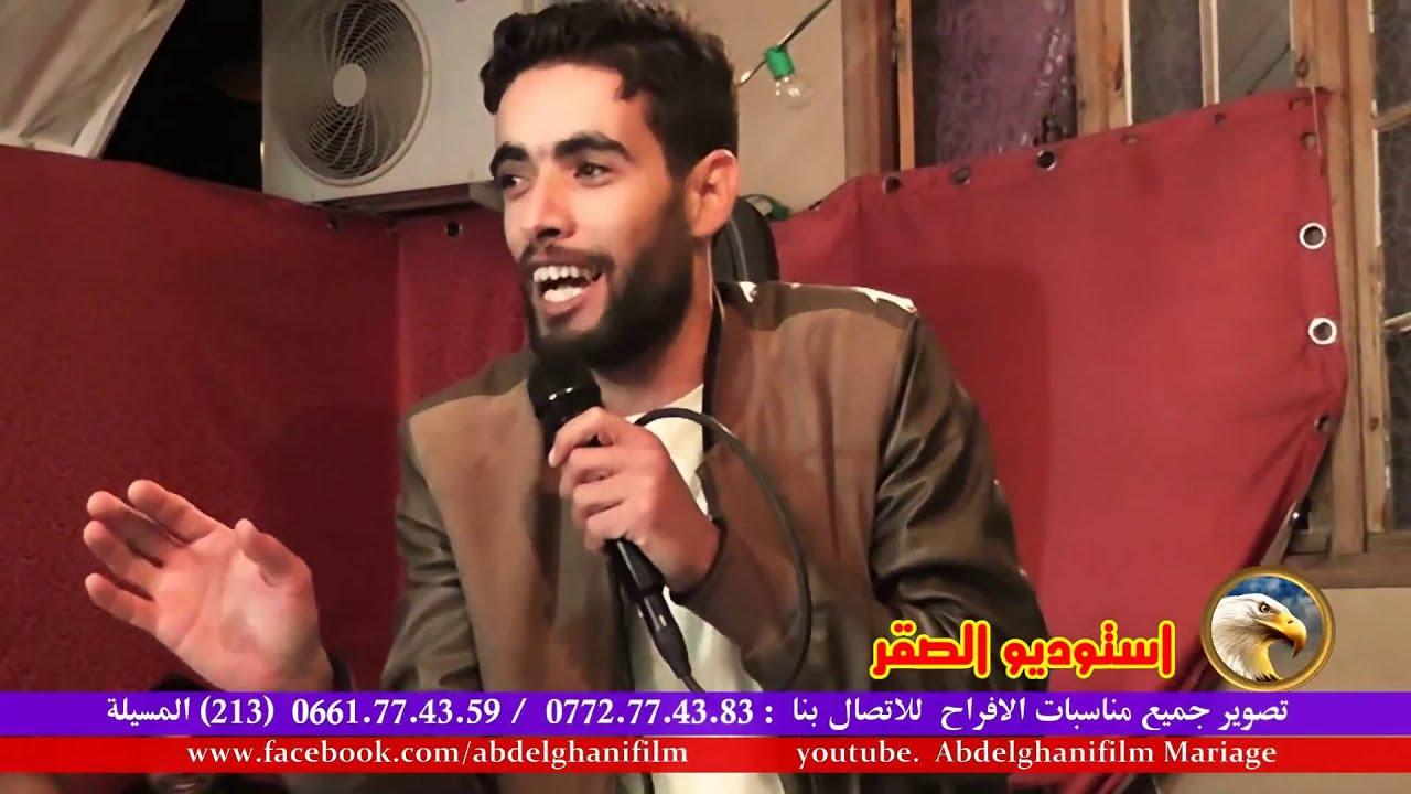 fathi el boukhari