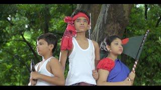 Bissho Shishu Dibosh Music Video thumbnail