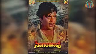 Celebrity Abhimani #12 |Vinay Kumar | Nagarahavu | Dr Vishnuvardhan,