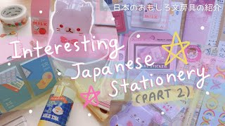 13 Unique & Cute Japanese Stationery Items (with demos)! 🇯🇵| Part 2 | Rainbowholic