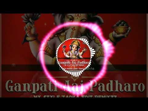 GANPATI AAJ PADHARO (Remixzz) | GANESH CHATURTHI SPECIAL - DJ AMAN PRODUCTIONS | AMAN YADAV