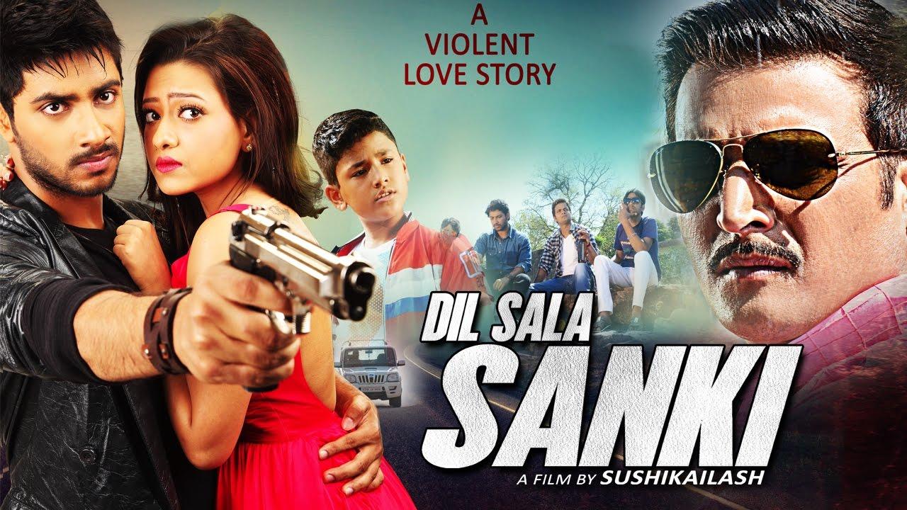 New Hindi Movei 2018 2019 Bolliwood: Dil Saala Sanki - 2016 Latest Bollywood Full Movie