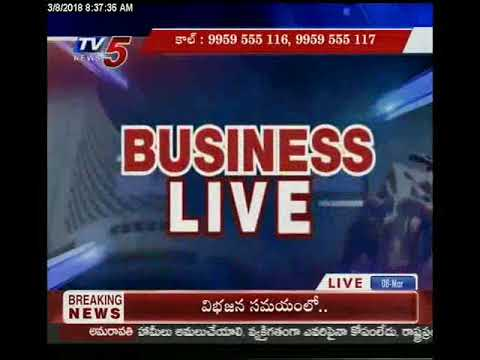 8th March 2018 TV5 News Business Breakfast