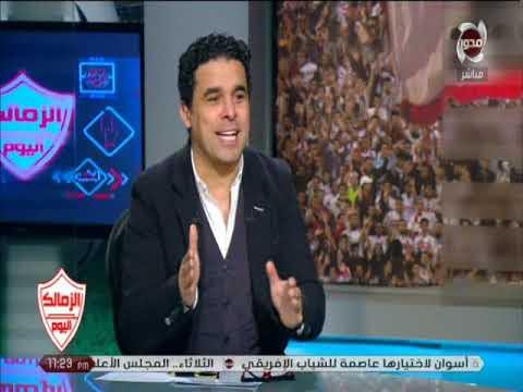 الزمالك اليوم | أول تعليق ناري على ايقاف ' مرتضى منصور ' 3 شهور من لجنة القيم