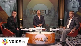 Wake Up Thailand 31 ธันวาคม 2562