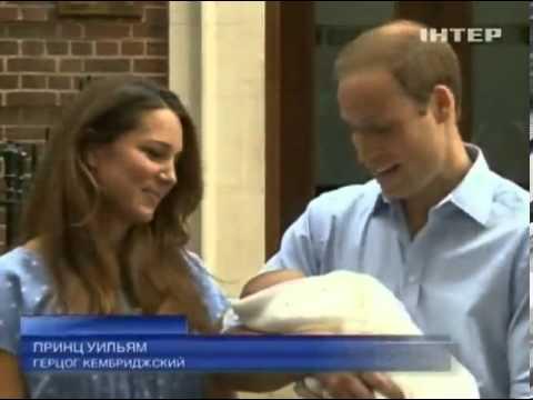 Королева Британии навестила своего внука
