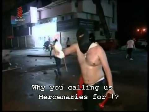 """Peaceful ? "" By  Bahrain TV"
