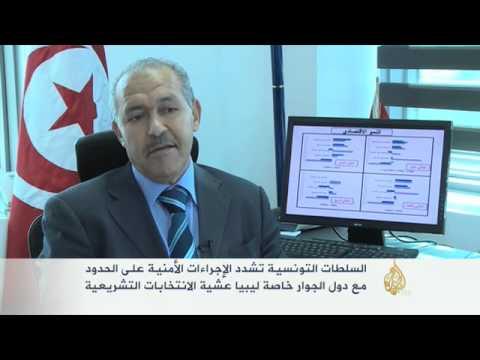 إجراءات أمنية مشددة عشية الانتخابات التونسية