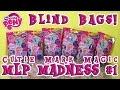 Super Fun MLP Rainbow  Magic  Game - Surprise Toys Huevos Sorpresa 2015