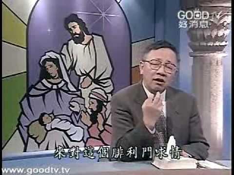 腓利門書剪影(4)~腓利門書剪影(四) - YouTube
