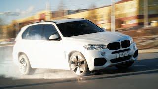 BMW Х5 (f15) Тест-драйв.Anton Avtoman.