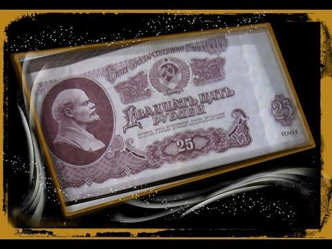 Боны, банкноты(действительные денежные знаки) и прочие |СССР, юбилейные монеты СССР и России – ussr-