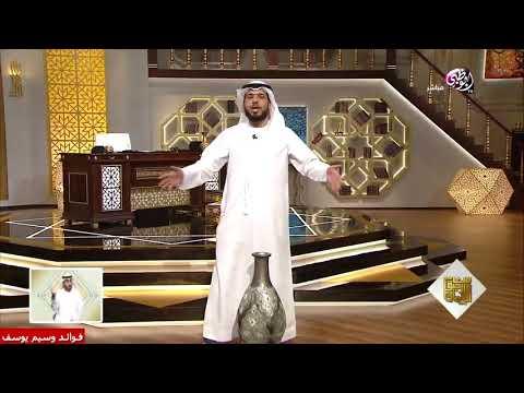 قصة جميلة عن احساس الميت بالأحياء   الشيخ د. وسيم يوسف