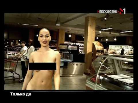 hands down pants nude girl