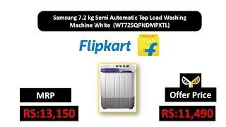 Samsung 7.2 kg Semi Automatic Top Load Washing Machine White (WT725QPNDMPXTL)
