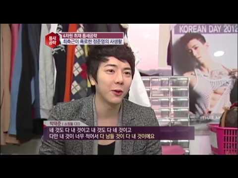 '슈스케4' 최측근 박태준이 폭로한 '정준영의 사생활'(동영상)