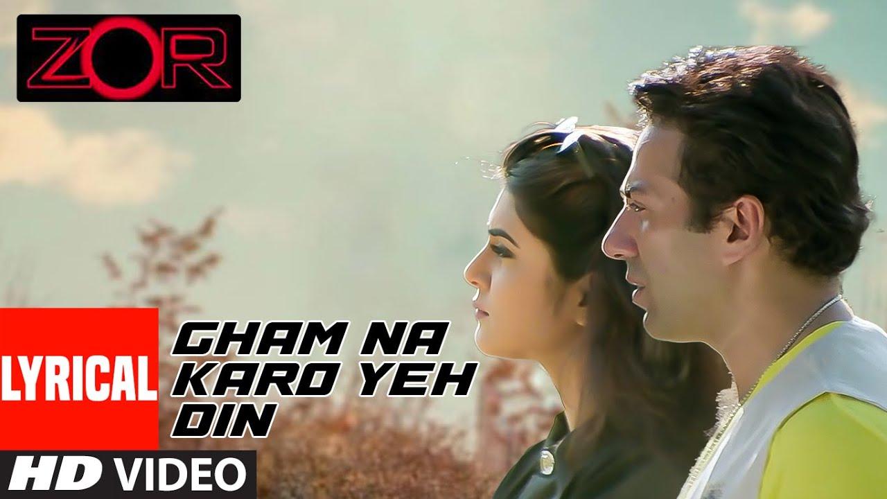 Gham Na Karo Yeh Din Lyrical Video Song | ZOR | Kavita Krishnamurthy | Sunny Deol, Shushmita Sen