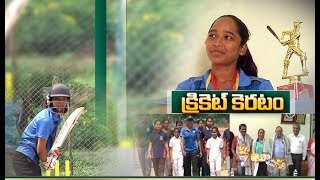 Success Story of Anjali Sarwani of Adoni | Telugu Girl Selected for India A Cricket Team