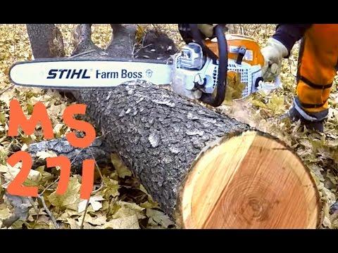 STIHL Chainsaw / MS 271 FARM BOSS - YouTube