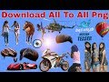 Download all To all pngs   All Text png Download here 2019   how to download png for picsart