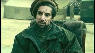 Ахмад Шах Масуд. Последнее интервью лидера Афганистана thumbnail