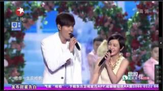 2014 東方衛視 李敏鎬 今天你要嫁給我
