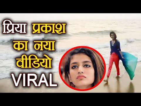 Priya Prakash Varrier's NEW video goes VIRAL; Watch Video !   FilmiBeat