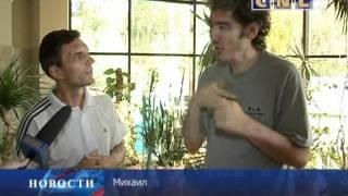 В Алматы прошла конференция для глухих