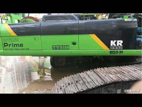 TYSIM Rotary Drilling Rig KR285C in Malaysia
