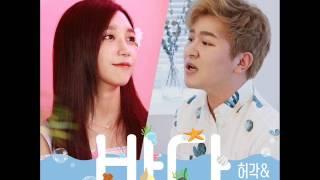 Huh Gak (허각) & Jeong Eun Ji (정은지) - 바다 (Bada 'Ocean.wav') ['PLAN A' FIRST EPISODE]