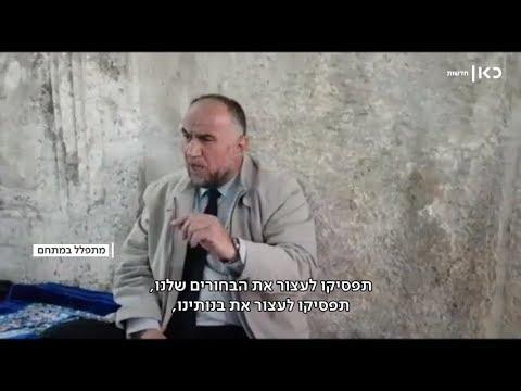 """""""יהיה בלאגן גדול"""": צוות כאן חדשות ביקר במתחם שער הרחמים"""