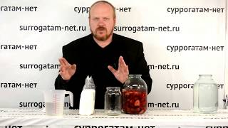 Видео рецепт приготовления клубничного ликера Ксу Ксу в домашних условиях