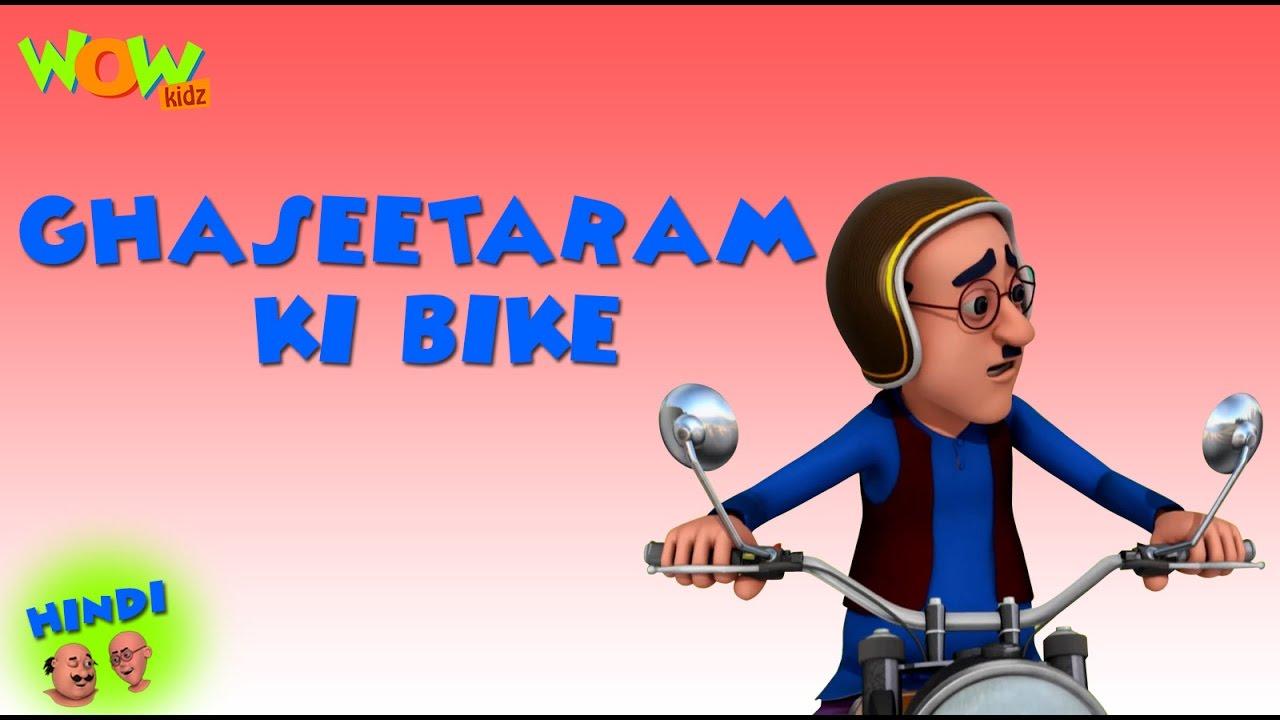 Ghaseetaram Ki Bike- Motu Patlu in Hindi WITH ENGLISH, SPANISH & FRENCH SUBTITLES