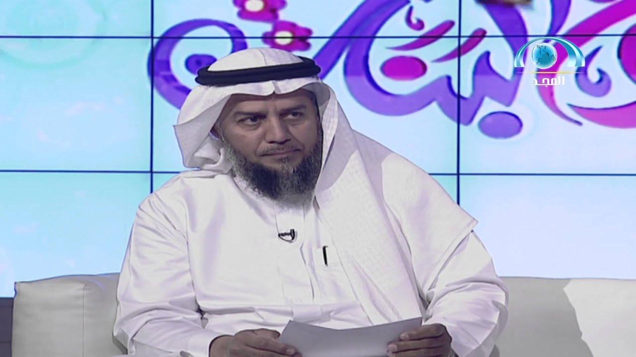 تحمل المسؤولية رحلة كفاح | بوح البنات | د.خالد الحليبي