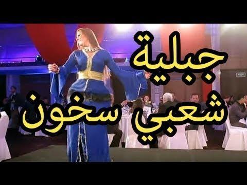 cha3bi a3ras nayda mp3