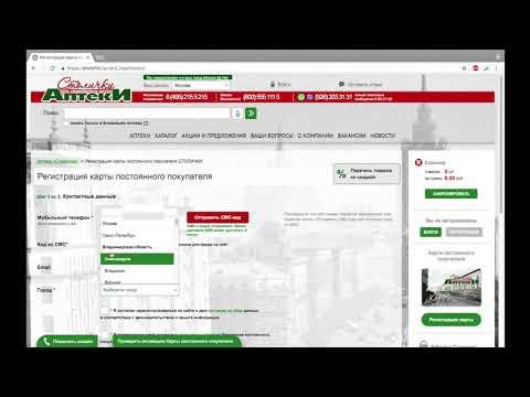 www stolichki ru карта постоянного покупателя - как активировать карту столички?