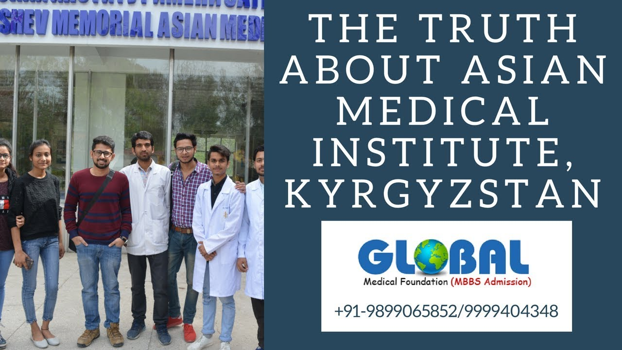 Asian Medical Institute Kyrgyzstan: Language, Hostel Facilities, Indian  Mess & Locals