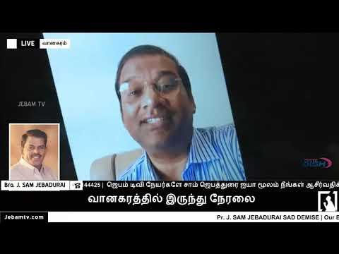 Paul Dhinakaran Son's Sam
