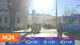 Смотреть видео Сухая и теплая погода ожидается в Москве 16 апреля - Москва 24 онлайн