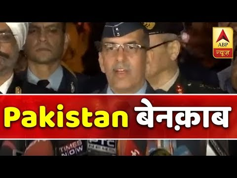 Air Vice Marshal RGK Kapoor: Enough Evidence To Show F-16s Were Used In Mission | ABP News