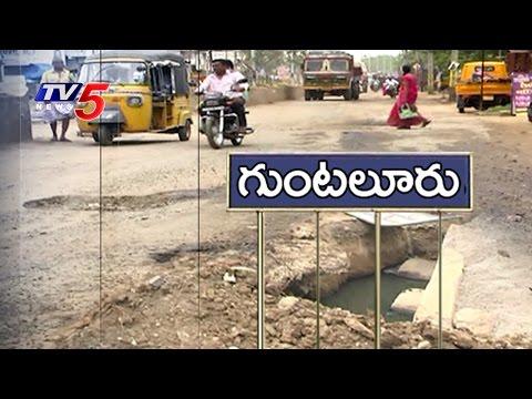 Damaged Roads in Guntur | Special Report on Gunutr City Roads | TV5 News