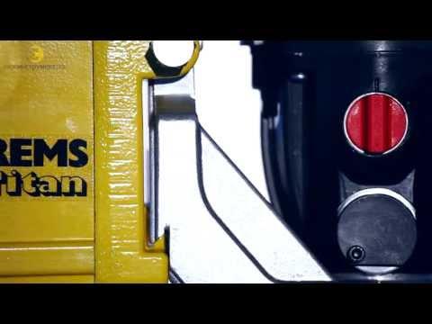 Алмазные сверлильные установки REMS Picus и Titan со стойками