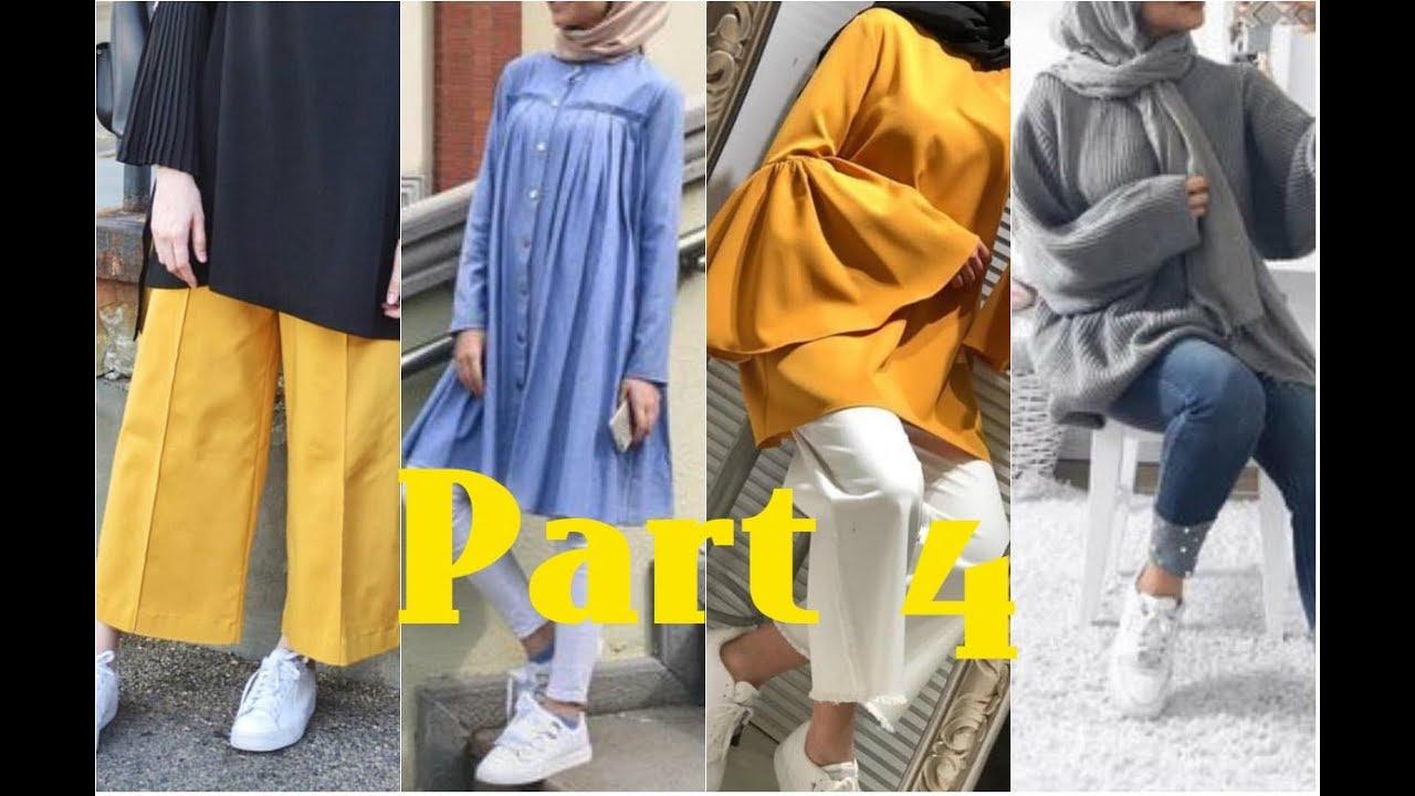 7a2add6a9 PART 4 ملابس للمحجبات كجوال لصيف 2018 كتير عملية ومريحة زائد انيقة ...