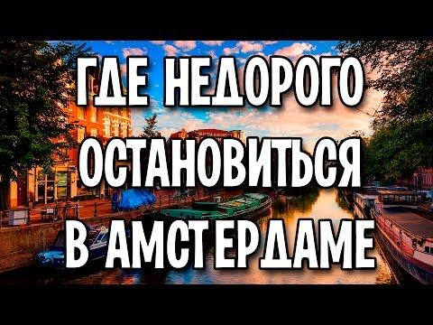 Кровля из металлочерепицы Воронеж и регионы РФ. Доступная