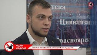 Андрей КУРДУПОВ. (Краткое интервью)