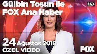 Emekli aile hekimlerine maaş şoku! 24 Ağustos 2018 Gülbin Tosun ile FOX Ana Haber