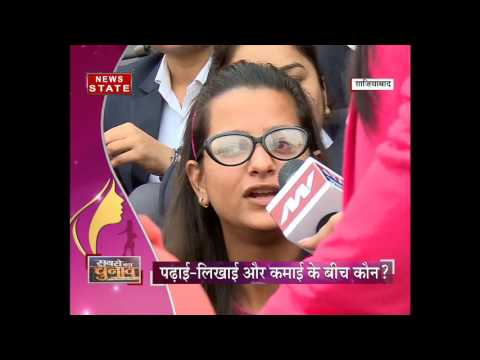 Pink Express: know the ghaziabad girls opinion about their future and career