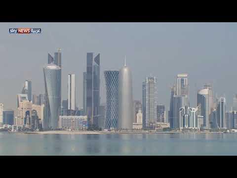 قطر.. الحكومة توجه البنوك نحو الاستدانة الخارجية بسبب نقص السيولة  - نشر قبل 10 ساعة