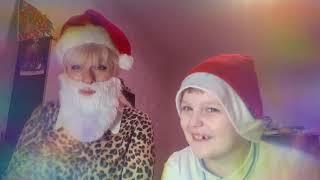 Эльфик играет с Дедушкой Морозом